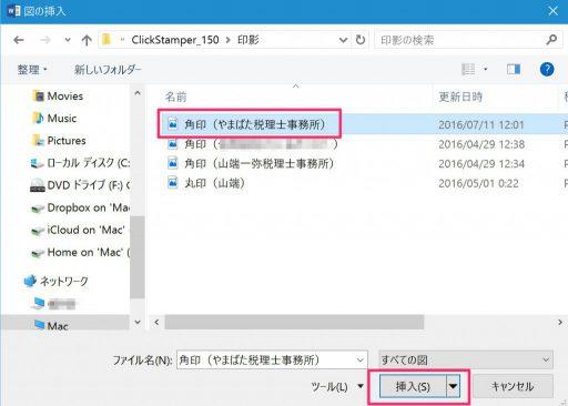Windows_10 2