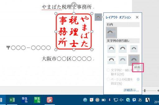 Windows_10 3