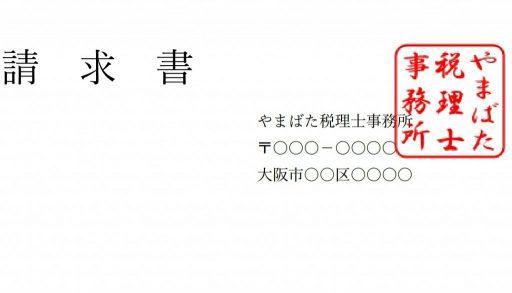 Windows_10 4