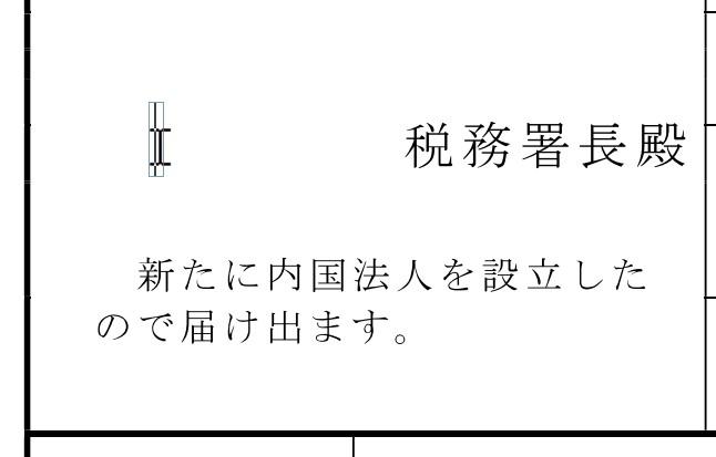 2016-08-26_11h59_42