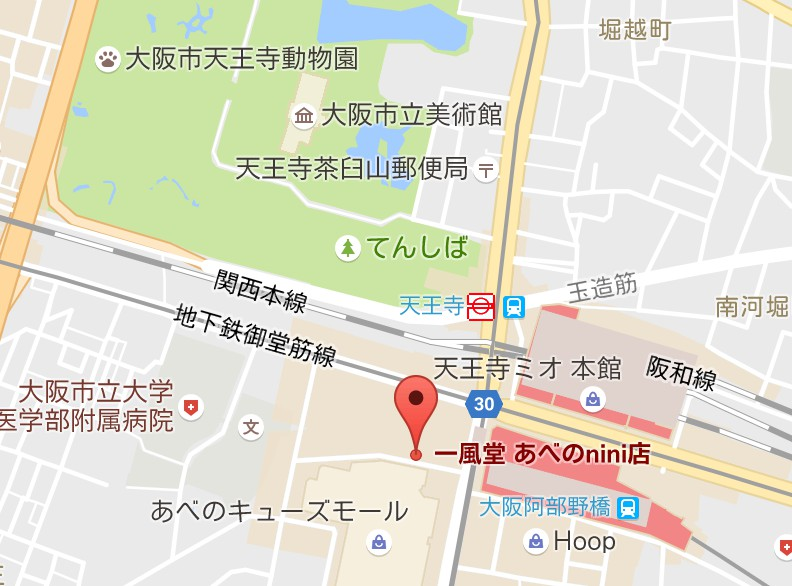 一風堂あべのnini店地図
