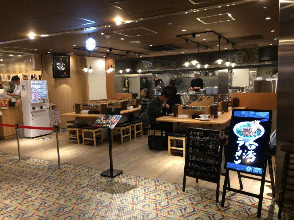 麺やマルショウ新大阪店