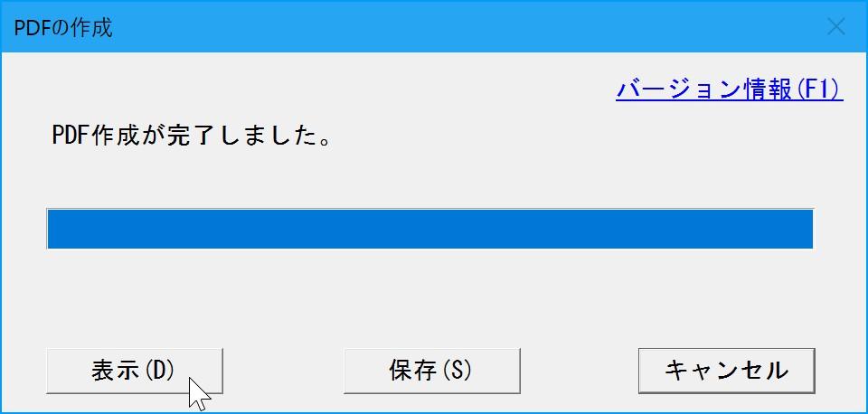 e-TaxPDF