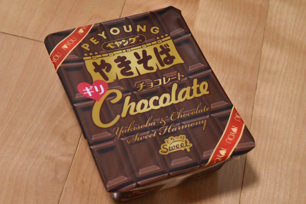 ペヤングチョコーレートやきそば