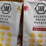 KOIKEYA PRIDE POTATO!販売休止するほど売れてるの?