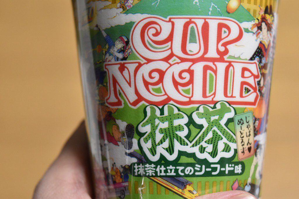 カップヌードル抹茶シーフード