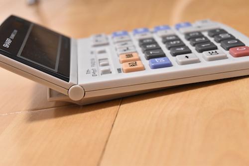 Badalink デザイン電卓 万年暦電卓 電子使用でき 10桁 時間・税計算