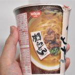 日清の【千とせ肉うどん】なんばの有名店の味がカップ麺で