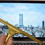 窓掃除をするならプロ仕様の道具がオススメ