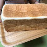 もはやスイーツ?乃が美の「生」食パン