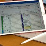 iPadでPDFに手書きするなら無料で使えるクラウドストレージアプリで充分