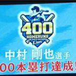 【青の獅子標】これ以上ないシチュエーションでの通算400号到達!