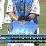 【青の獅子標】6本の本塁打で負けるも奇跡の生還で勝つ