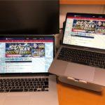 MacBookPro15インチからMacBookPro13インチへの買い替えで感じたこと