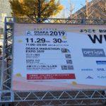 大阪マラソン2019参戦記