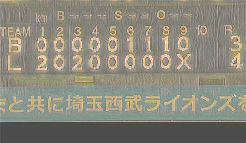 埼玉 西武 ライオンズ ブログ