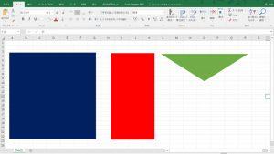 Excel、PowerPoint、Wordでロゴマークをカンタン作成