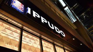 博多ラーメンの有名店!一風堂あべのnini店に行ってきました