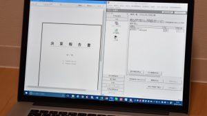 決算書データを弥生会計からe-Taxソフトに取り込んで財務諸表のみ送信する方法