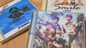 TUBEから24年ぶりのミニアルバム【Sunny day】