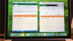 他の人とデータを共有して編集するならExcel Onlineが便利!